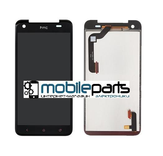 Оригинальный Дисплей (Модуль) + Сенсор (Тачскрин) для HTC Butterfly | X920e (69х141мм) (Черный)