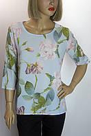 Блузка  с цветочным принтом Estasi