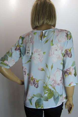 Блузка  с цветочным принтом Estasi, фото 2