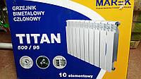 Радиатор биметаллический Marek TITAN (4,6,8,10,12 секционные) 1 секция