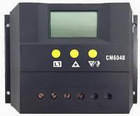 Контроллер заряда СМ6048 (60А 48В)