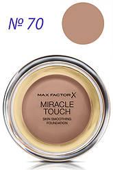 Max Factor - Тон.Крем - Miracle Touch - №70  11 мл Оригинал
