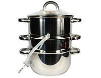 Соковарка ZAUBERG  объёмом 8 литров , материал нержавеющая сталь  .