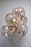 Гелієві кульки з конфетті Вінниця