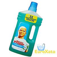 Универсальное чистящее средство Meister Proper Allzweckreiniger Frühling