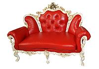 """Кожаный диван резной """"Izabella"""" (Изабелла) Двухместный (170 см), Не раскладной, натуральная кожа"""