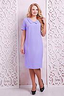 Летнее сиреневое платье Верди ТМ Таtiana 54-60 размеры