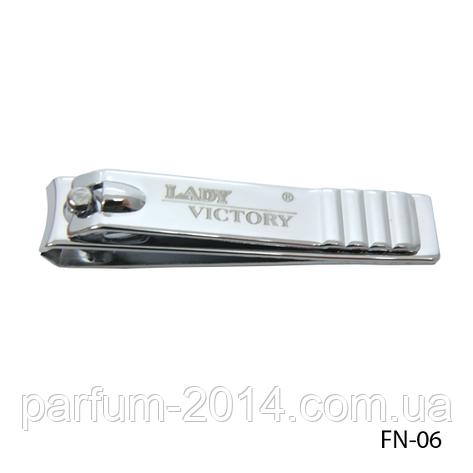 Стандартный книпсер для ногтей Lady Victory FN-06, фото 2