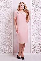 Летнее розовое платье Верди ТМ Таtiana 54-60 размеры