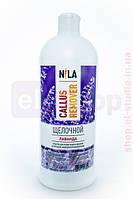 Nila Callus Remover Средство для удаления натоптышей 1 л.
