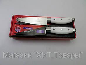 """Нож Profissional Master """"Rasavi"""" 13 см!Акция, фото 2"""