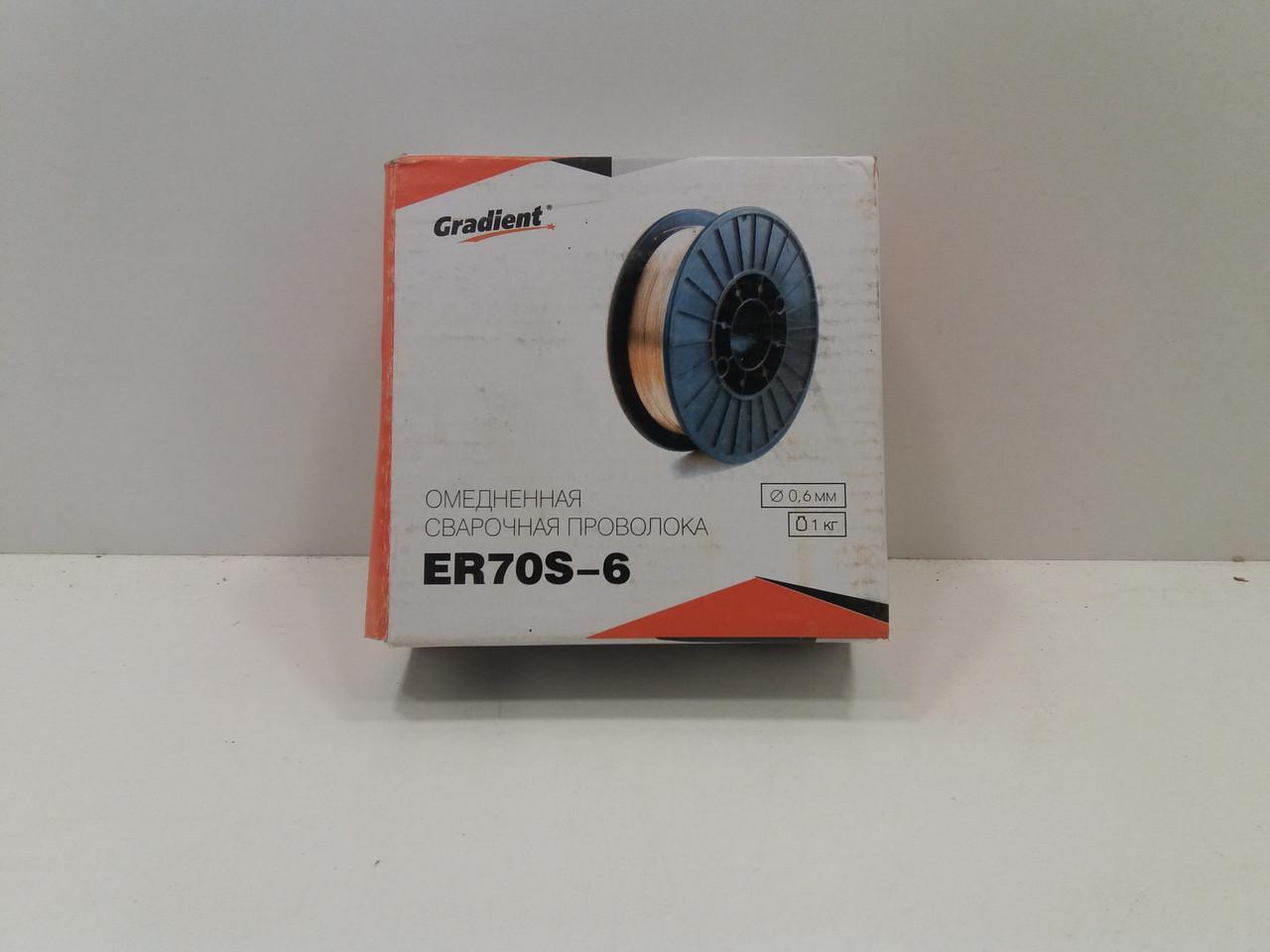 Проволока омеднённая Градиент ER70S6 ф06/1кг (аналог СВ08Г2С)