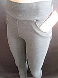 Трикотажные лосины для девушек., фото 2