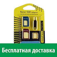 Nano Sim Adapter - переходник для сим-карт (Флай iq 237, айкью 237 динамик)