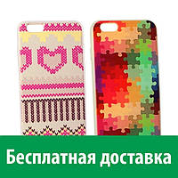 Чехол-накладка для Apple iPhone 6/6s (Айфон 6, 6с, 6 с)