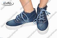 Женские слипоны джинсовые (Код: 016-2)