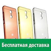 Чехол (алюминиевая накладка) для Xiaomi Redmi Note 3 Pro SE (зеркальная) (Сяоми (Ксиаоми, Хиаоми) Редми Ноте 3 SE, Редми Ноут 3 SE)