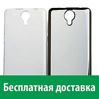 Комплект чехлов 2 в 1 для Nomi i5010 Evo M (Electroplating) (Номи и 5010 эво м)