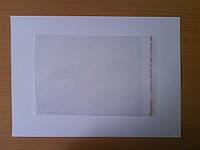 Пакеты полипропиленовые с клейкой лентой и скотчем