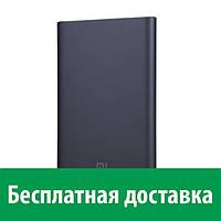 Универсальная батарея Xiaomi Mi Power Bank 2 (10000 mAh)