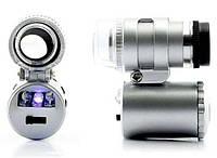 Карманный микроскоп. Мини-микроскоп 60х, со светодиодной подсветкой, ультрафиолет+белый свет, +чехол.