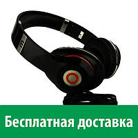 Наушники Stereo Headphones BS-669 ( )