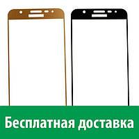 Защитное стекло на весь экран для Samsung J5 Prime (Самсунг джей 5 прайм, джи 5 прайм, дж 5 прайм, ж5 прайм)