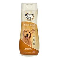 Шампунь 8 in 1 Perfect Coat Natural Oatmeal Shampoo для собак, с овсяной мукой, 473 мл