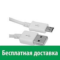 Кабель Micro USB с удлиненным штекером ( )