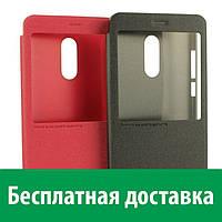 Чехол-книжка Nillkin Sparkle для Xiaomi Redmi Note 4 (Сяоми (Ксиаоми, Хиаоми) Редми Ноте 4, Редми Ноут 4, Редми Нот 4)