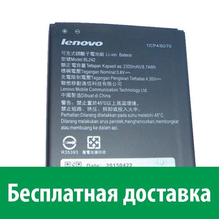 Батарея Lenovo A6000 K3 K30 A2020 (BL-242) (Леново А6000 47f3d86c6d7c6