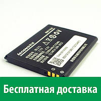 Батарея Lenovo A390 (BL-171) (Леново А390, А 390, А390Т)