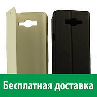 Чехол-книжка с пластиковой вставкой для Samsung G530 / G531 (Самсунг гранд прайм 530, гранд прайм 531, г530, г531)