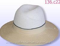Мужская летняя шляпа цвет верх белый поля бежевые