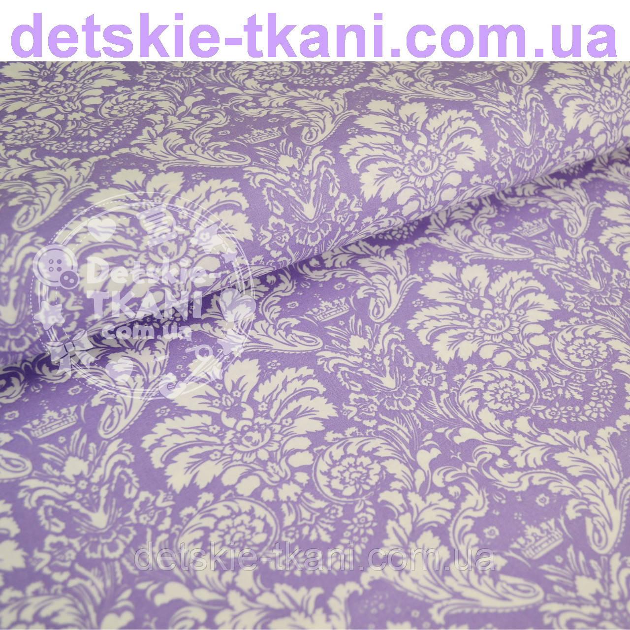 """Ткань с набивным рисунком """"Дамаск сиреневый на белом"""" № 726"""