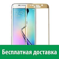 Цветное защитное стекло на весь экран для Samsung S6 Edge (Самсунг с6 эдж, с 6 эдж)