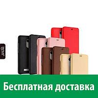 Чехол-книжка lenuo для Xiaomi Redmi Note 3 Pro SE (Special Edition) (Сяоми (Ксиаоми, Хиаоми) Редми Ноте 3 SE, Редми Ноут 3 SE)