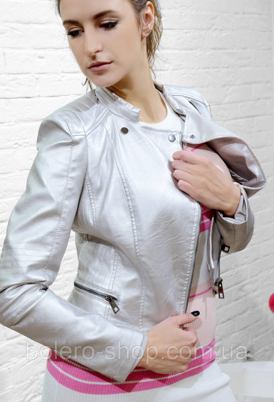 Куртка женская  кожаная серебристая
