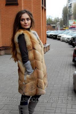 Жилет из меха лисы - Интернет магазин «IRENA FURS» в Харькове