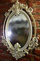 Рама под зеркало