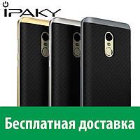 Защитный чехол iPaky для Xiaomi Redmi Note 4 (ТПУ + пластик) (Сяоми (Ксиаоми, Хиаоми) Редми Ноте 4, Редми Ноут 4, Редми Нот 4)