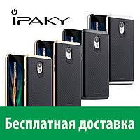 Защитный чехол iPaky для Meizu M3s / M3 mini (ТПУ + пластик) (Мейзу М3с, М 3 с, М3 с, М3 мини )