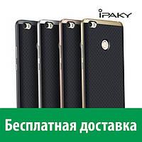 Защитный чехол iPaky для Xiaomi Mi4S (ТПУ + пластик) (Сяоми (Ксиаоми, Хиаоми) Ми4с, Ми 4с, Ми 4 с)