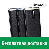 Защитный чехол iPaky для Xiaomi Redmi Pro (ТПУ + пластик) (Сяоми (Ксиаоми, Хиаоми) Редми Про)