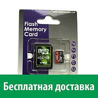 Карта памяти Verico MicroSDHC 16GB Class 10 + SD Адаптер