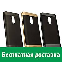 Защитный чехол iPaky Case для Xiaomi Redmi Note 4 (ТПУ + пластик) (Сяоми (Ксиаоми, Хиаоми) Редми Ноте 4, Редми Ноут 4, Редми Нот 4)