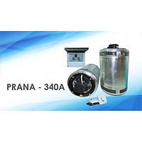 Рекуператор PRANA 340А (прана)