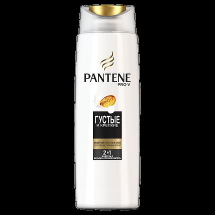 Шампунь для волос и бальзам-ополаскиватель Pantene Густые и крепкие 250 мл, фото 2