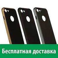 Защитный чехол iPaky Case для Apple iPhone 7/7s (ТПУ + пластик) (Айфон 7, 7с, 7 с)