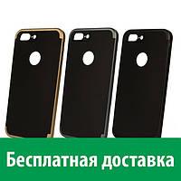 Защитный чехол iPaky Case для Apple iPhone 7+/7s+ (ТПУ + пластик) (Айфон 7 плюс, 7с плюс, 7 с плюс)